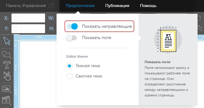 Решено Как сделать Хром на русском языке